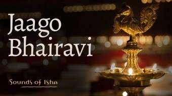 Jaago Bhairavi by Sounds of Isha