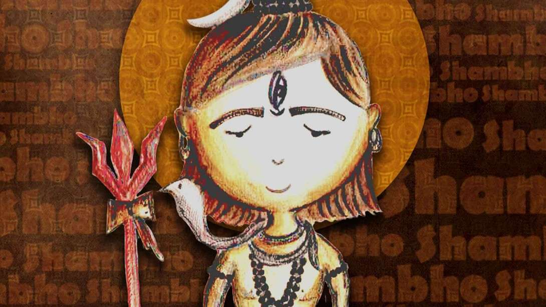 Shambho – A Gentle Form of Shiva